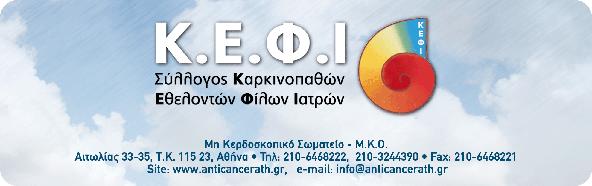 Kefi_web